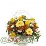 Centro de Flores Soleado