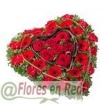 Corazón Funerario Tanatorio